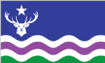 Exmoor Large County Flag - 5' x 3'.